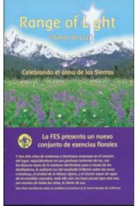 Range of Light brochure - Spanish language